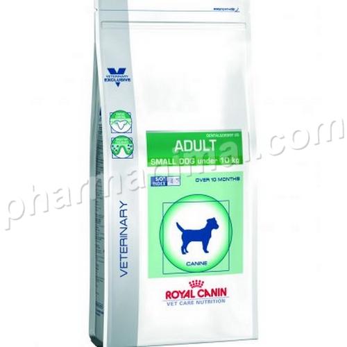 Chien pharmanimal parapharmacie pour animaux d 39 levage - Croquettes royal canin club cc sac de 20kg ...